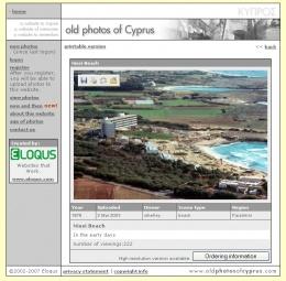 oldphotosofcyprus.com screenshot